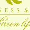 Giveaway of the day: masaža, ili spa, ili mesec dana besplatnog treniranja u Fitness & Spa Green Life [završeno]