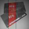 [POKLON!] Tvoj prolaz za fitness: #FitPass kartica – ZAVRŠENO